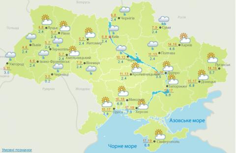 Погода на сьогодні: в Україні переважно мінлива хмарність, температура до +19