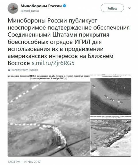 Міноборони РФ упіймали на фейку: замість фото показали кадри з гри