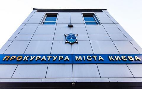 Суд заарештував затриманих з вибухівкою в Києві