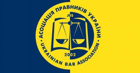 Адвокати сподіваються на прозорість діяльності суддів ВС