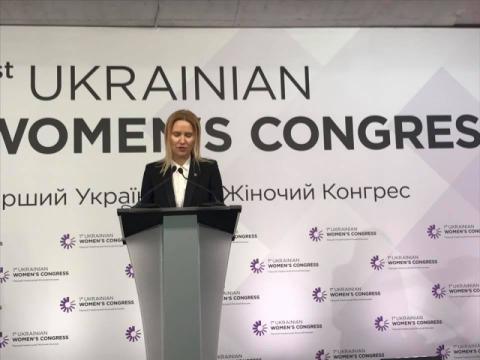 Розпочав роботу організований Міжфракційним депутатським об'єднанням «Рівні можливості» перший Український Жіночий Конгрес (відео)