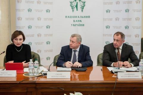 Вища експертна рада запропонувала комплекс заходів, спрямованих на активізацію кредитування в Україні