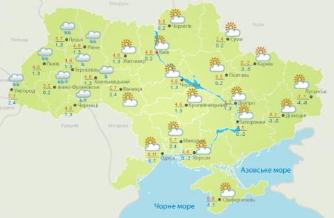 Погода на сьогодні: на заході України дощі, температура до +11
