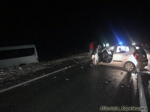 У ДТП з автобусом у Харківській області постраждали 7 осіб