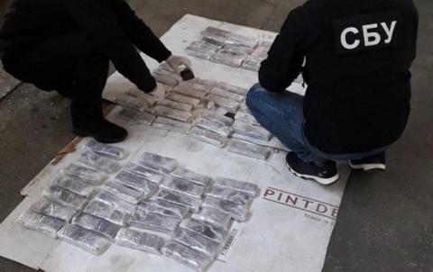 СБУ виявила партію наркотику з Європи на півмільйона доларів США