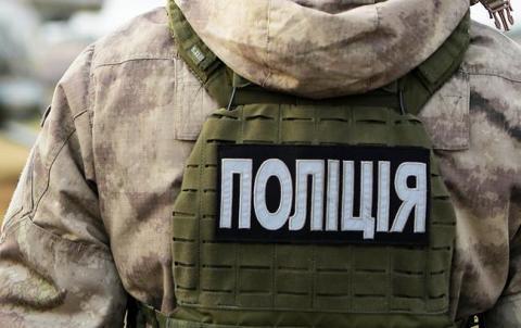 В Харківській області припинили діяльність каналу незаконної торгівлі людьми
