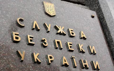 У Луганській області на хабарі затримали офіцера ДСНС