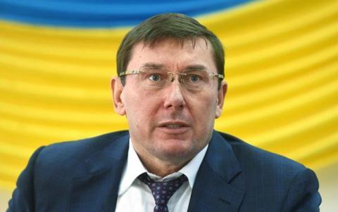 На спробі дати хабар заступнику прокурора Київської області затримали забудовника, - Луценко