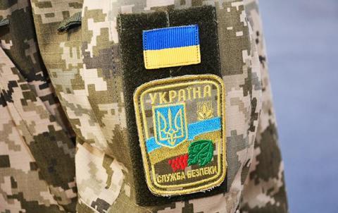 Росія намагалася придбати в Україні військове обладнання, - СБУ