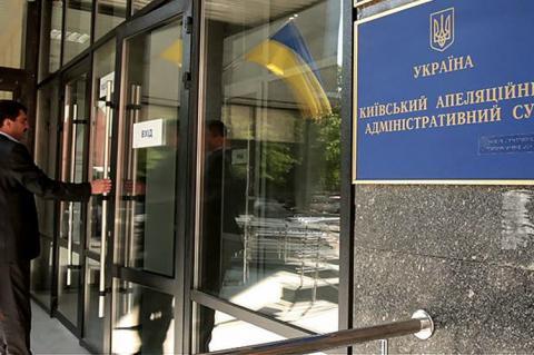 Працівникам апарату судів не повернуть частини окладу за 2015-й