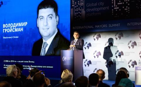 Володимир Гройсман під час Міжнародного саміту мерів: Мета всіх змін в державі - надати громадянам нову якість життя