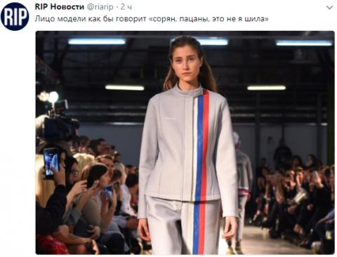 """Дочка Кадирова шила?: """"ганебний"""" дизайн олімпійської форми збірної Росії розлютив мережу"""