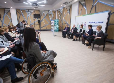 Марина Порошенко відкрила Міжнародну конференцію «Інклюзія для всіх: освітня політика та практики»