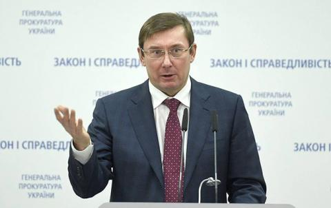 Затриманому агенту НАБУ сьогодні вручать підозру, - Луценко