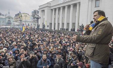 """Луценко: Саакашвілі захопив комітет Ради в готелі """"Київ"""""""