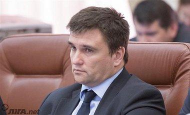 """Лавров заявив про """"окупантів"""" ООН для Донбасу, Клімкін відповів"""