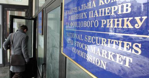 Комітет АПУ пропонує вдосконалити законодавство про ринки капіталів