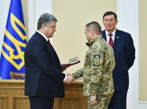 Президент вручив Генеральному прокурору України новий прапор відомства