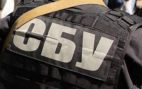 Служба безпеки виявила зброю російського виробництва в зоні АТО