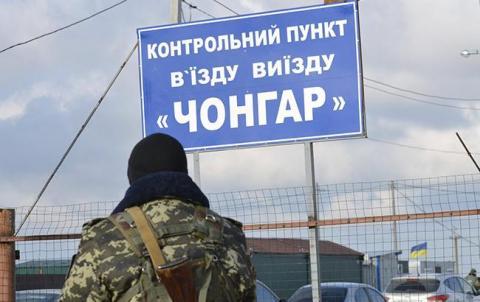 На адмінкордоні з Кримом прикордонники затримали чоловіка з гранатометом