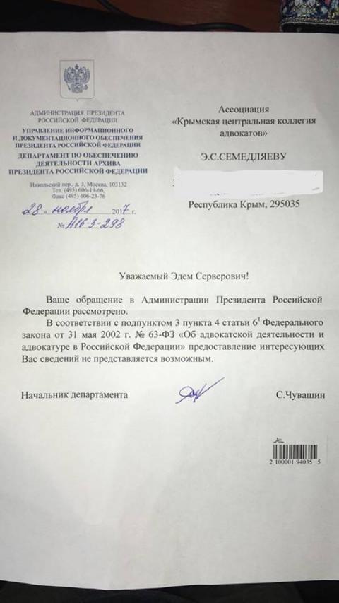 У Путіна відповіли на запит Умерова про причини його звільнення