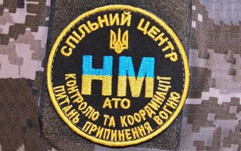 Бойовики мінують окупований Донбас боєприпасами російського виробництва, - СЦКК