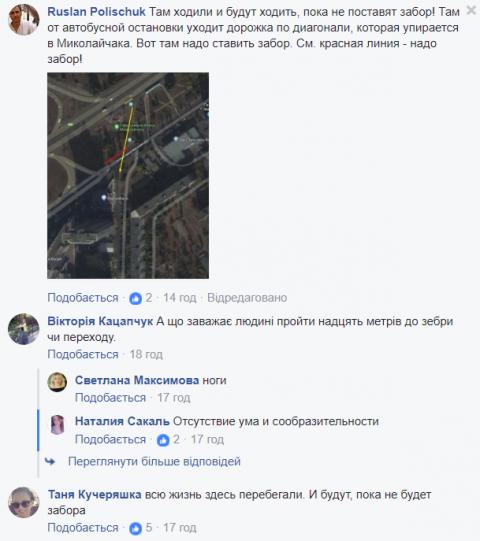 """""""Як мошки на лобовому склі"""": соцмережа обурили безвідповідальні пішоходи в Києві"""