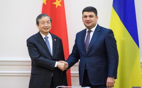 Україна та Китай реалізують низку спільних проектів на 7 млрд дол. США, - зустріч Прем'єр-міністра з Віце-прем'єром Державної Ради Китаю