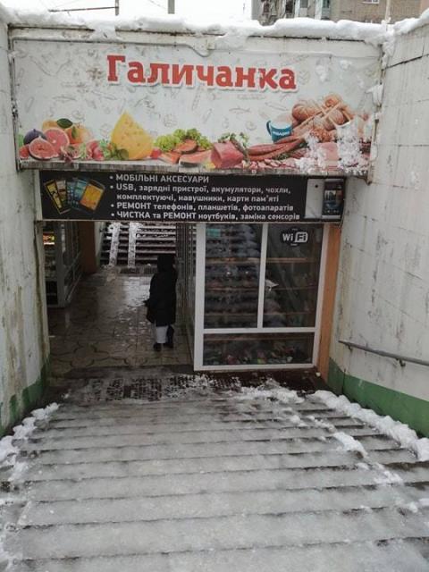 В мережі обурилися безвідповідальністю комунальних служб у Львові (фото)