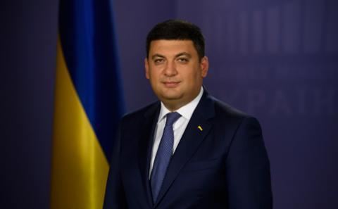 Привітання Прем'єр-міністра України Володимира Гройсмана з Днем Збройних Сил України