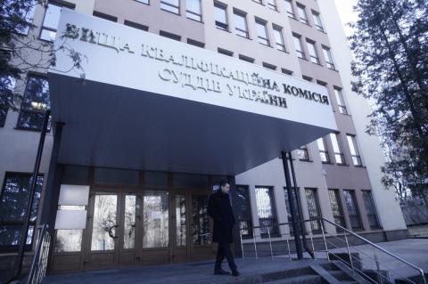 ВККСУ допустила 692 осіб до наступного етапу добору суддів