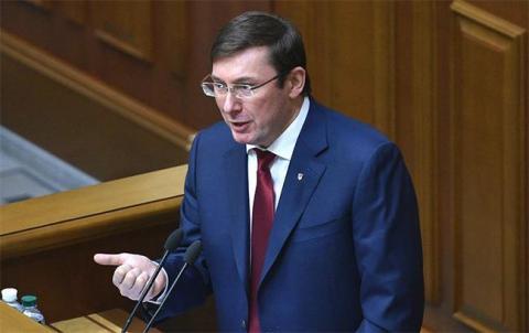 Луценко розповів про результати роботи Генпрокуратури і НАБУ
