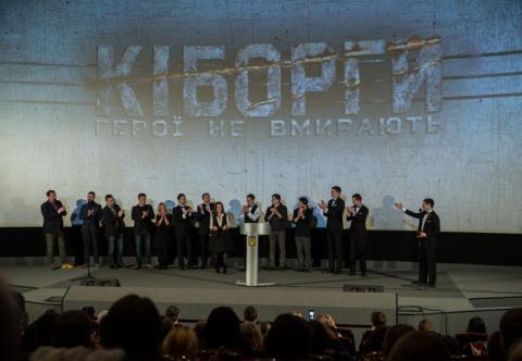 Назва «Кіборги» стала синонімом мужності, стійкості і патріотизму українського воїна – Петро Порошенко під час прем'єри однойменного художнього фільму