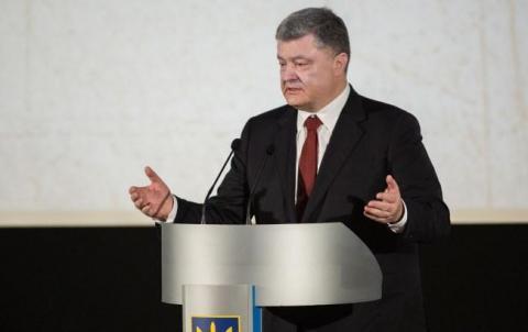 Порошенко назвав втрати української армії в ході конфлікту на Донбасі