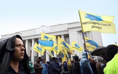 Мітинг під Радою: в наметовому таборі перебувають близько 100 активістів