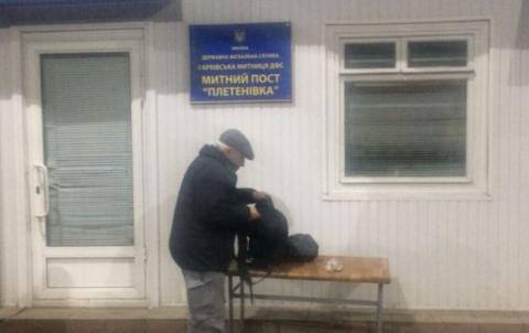 У Запорізькій області росіянин напав з ножем на співробітників СБУ та міграційної служби