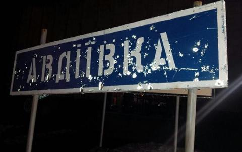 На Донбасі через обстріли частково знеструмлено Авдіївку