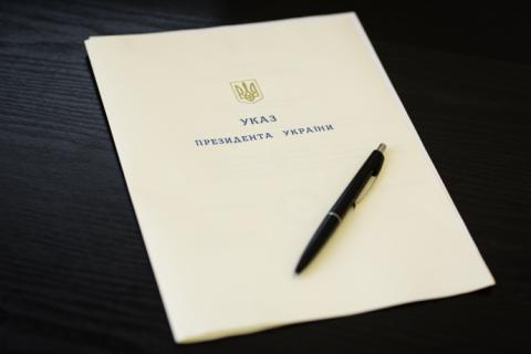Оприлюднено Указ, яким нагороджували суддів (текст)
