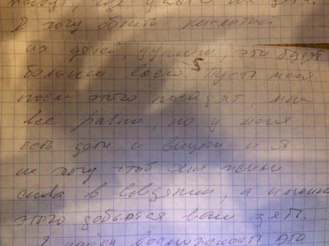 Родині Соболєва погрожують облити кислотою дітей