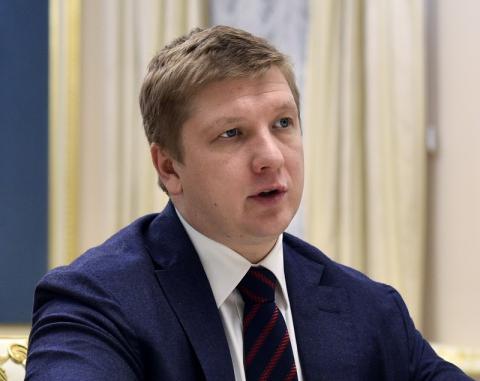 Сьогодні був зроблений величезний внесок в енергетичну безпеку нашої держави - Президент привітав українців з перемогою НАК «Нафтогаз України» над РАО Газпром у Стокгольмському Арбітражі