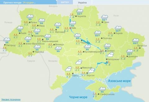 Синоптики: У неділю в Україні - мокрий сніг