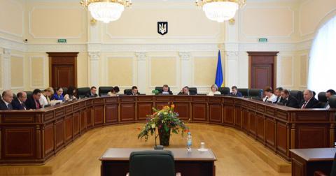 ВРП затвердила Положення про Службу судової охорони