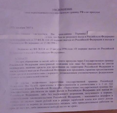 Окупанти перестали пускати до Криму українських таксистів