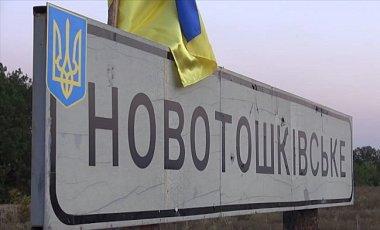 У Луганській області на міні підірвався військовий: карта АТО