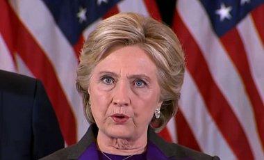 ФБР почало нове розслідування проти Клінтон - The Hill