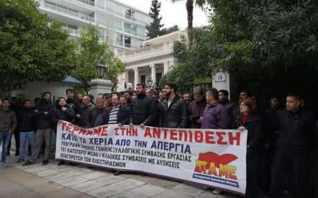В Афінах тривають протести проти обмеження права на страйк