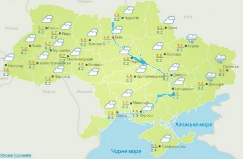 Погода: у понеділок буде плюсова температура, на сході - сніг з дощем