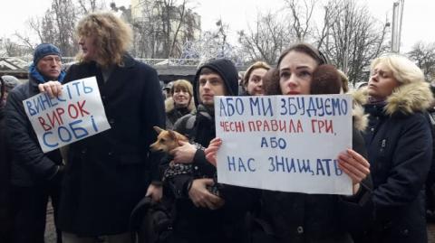 Активісти вимагають під поліцією Київщини знайти убивць Ноздровської