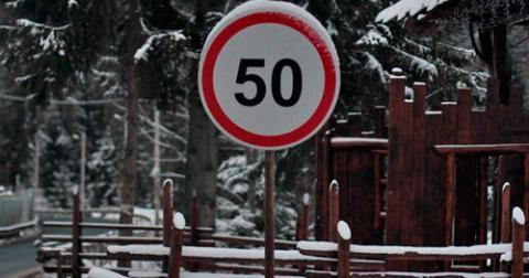 В Україні знижено дозволену швидкість руху авто