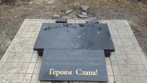 На Донеччині вандали сплюндрували пам'ятник загиблим бійцям АТО